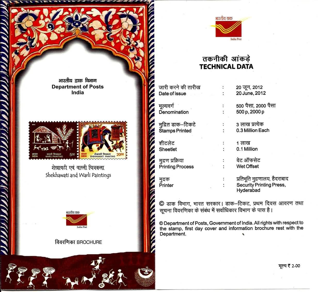 http://www.stampsofindia.com/lists/brochures/2012brochure2298-99.jpg