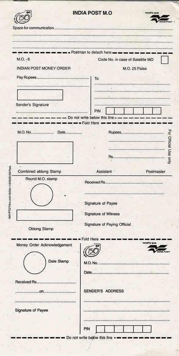 postal order how to fill out