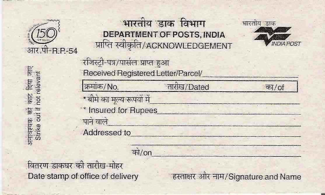 Postal Forms