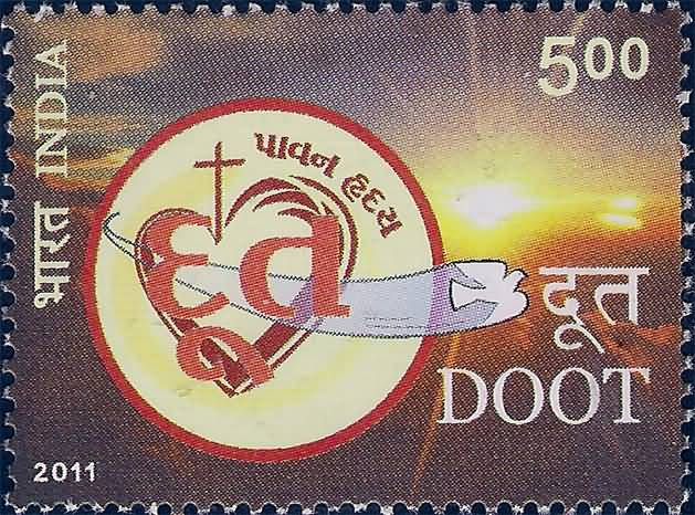 http://stampsofindia.com/lists/stamps/2011/2190.jpg