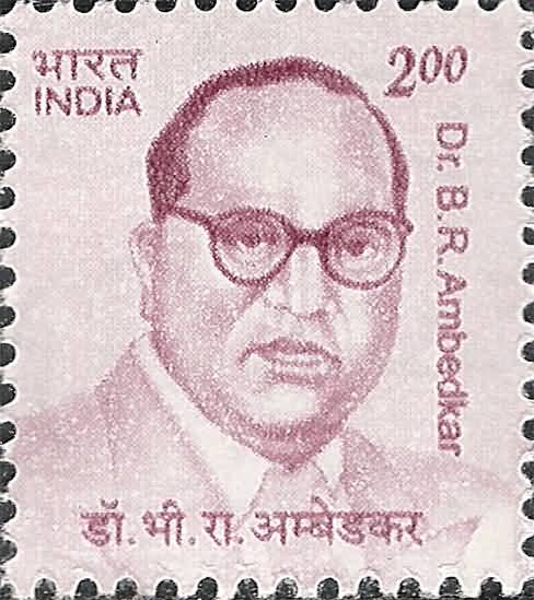 short essay on br ambedkar 556 words short biography of dr brambedkar chetan here you can publish your research papers, essays, letters, stories, poetries, biographies, notes, reviews, advises and allied information with a single vision to liberate knowledge.
