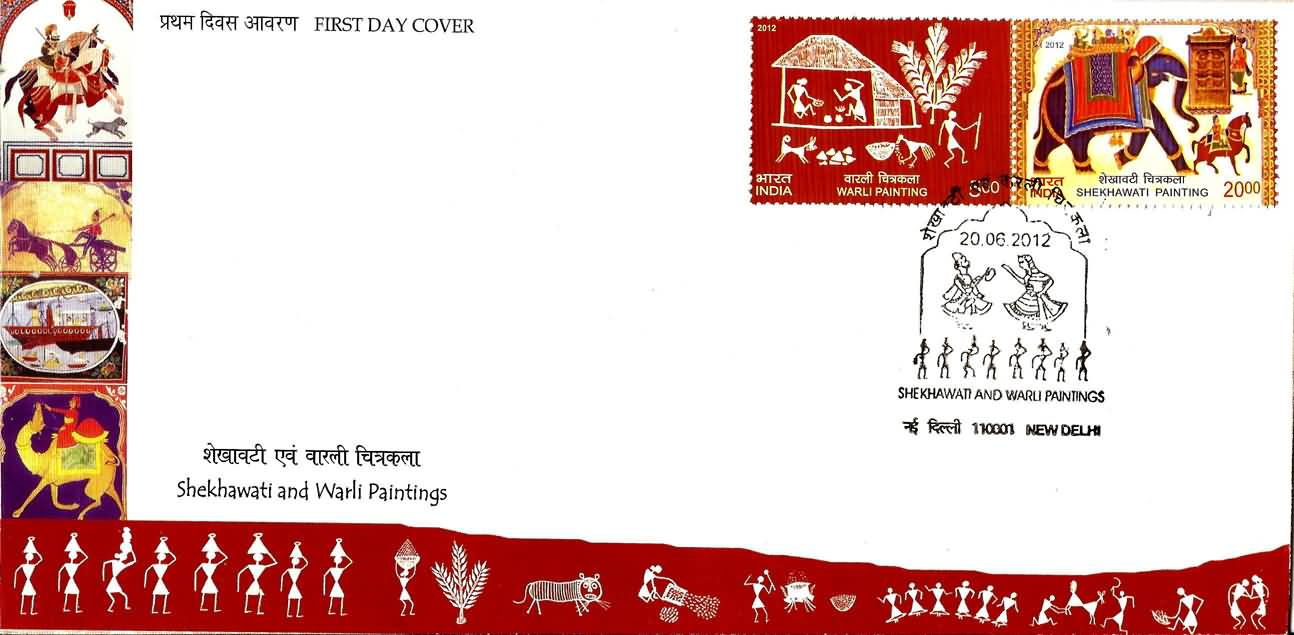 http://www.stampsofindia.com/lists/stamps/fdc/2012/2012fdc2298-99.jpg