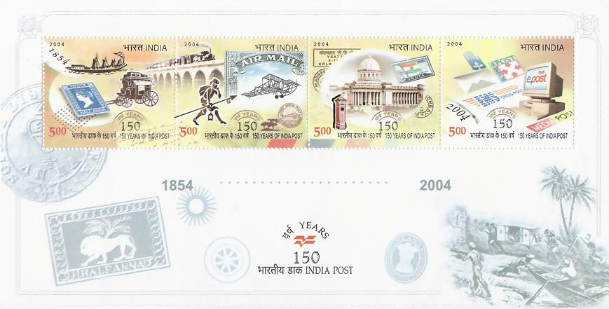 http://stampsofindia.com/lists/stamps/ms/027.jpg