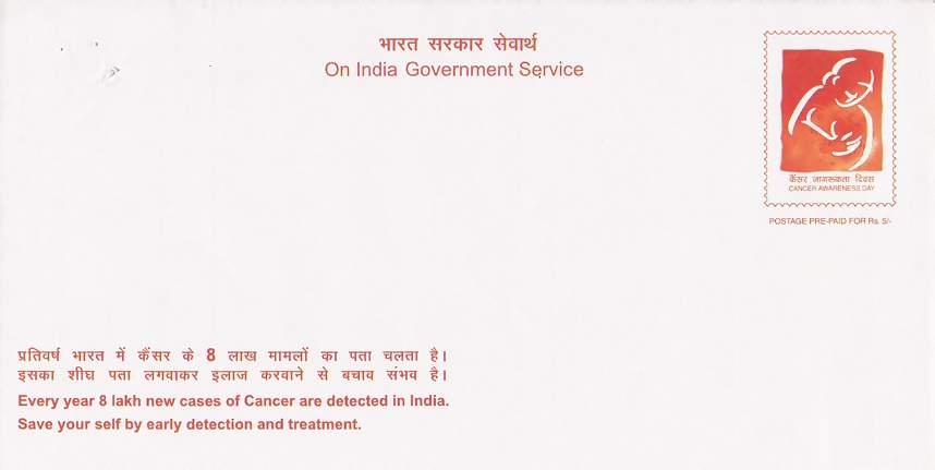 14 national cancel control program 2002 nov rs 5 80 110 x 220 12000 nirman bhawan new delhi 110011 cancer awareness day official mail envelope