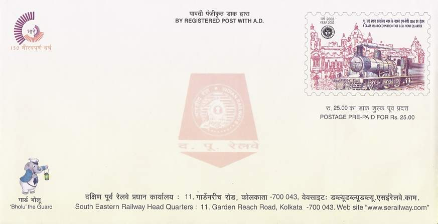shri devaraj belkemahadev national insuranceacademy pune Sri devaraja agro industries metpenda, kothapatta village, krishnagiri -  635001 phone: +91 4343 231116, 230231 mobile: +91 98427 44190.